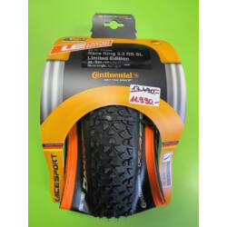 Continental Race King RS 26X2,2 narancs